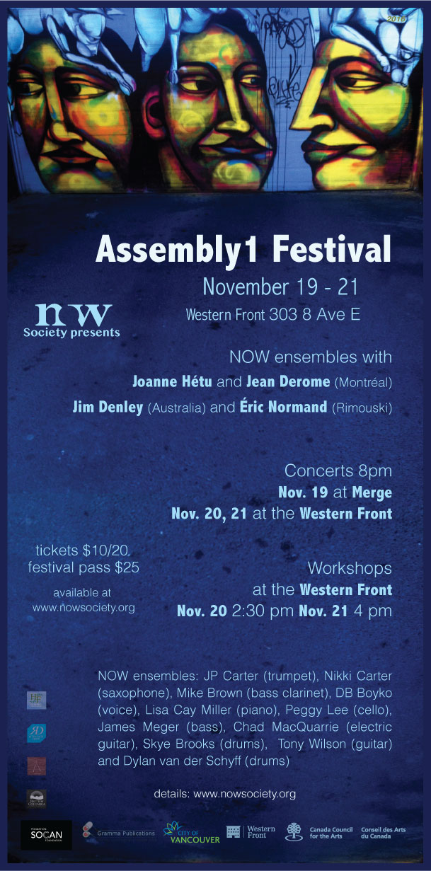 assembly-1-poster-8-x-17_0.jpg